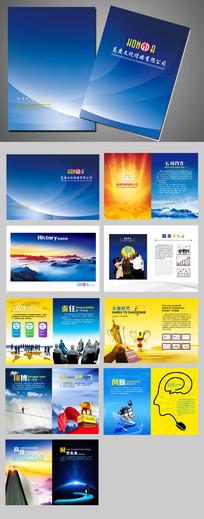 公司企业宣传画册设计