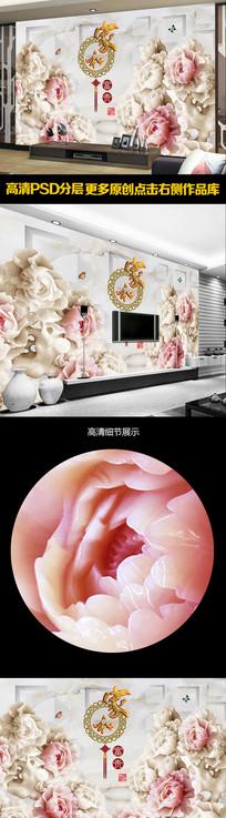 家和富贵玉雕牡丹3D电视背景墙 PSD