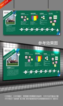 简约大气企业文化墙宣传栏模板