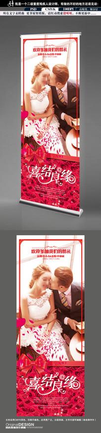 清新唯美婚庆婚礼X展架设计