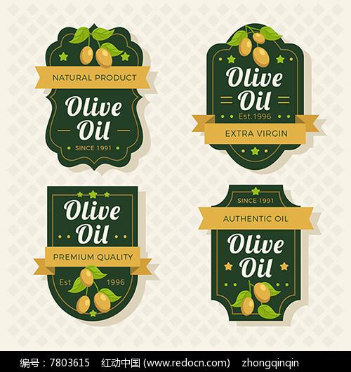 天然橄榄油主题标贴图片
