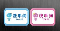 洗手间提示牌 CDR