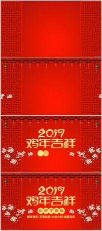 2017鸡年春节拜年视频