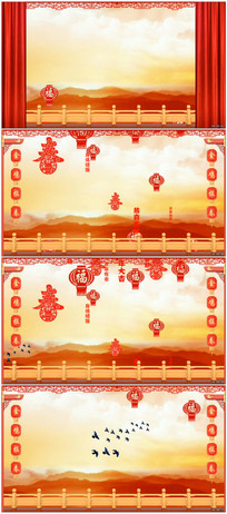 2017鸡年春节春晚贺岁拜年片头