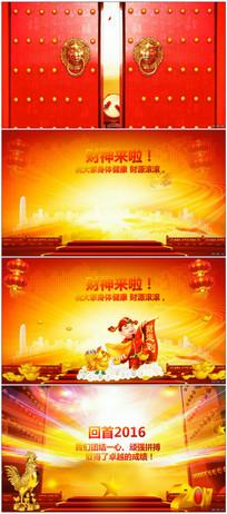 2017鸡年春节新年贺岁拜年视频