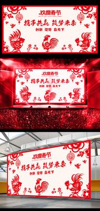 2017年鸡年剪纸春节背景
