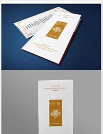 白色简约餐厅菜单菜谱折页设计