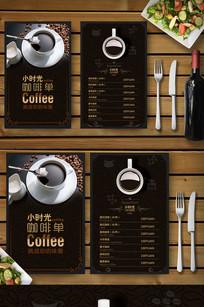 餐饮业咖啡饮品菜单菜谱模板设计