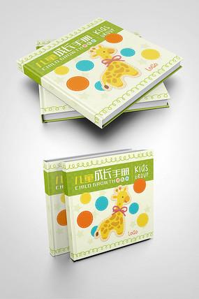 儿童成长手册幼儿园画册封面