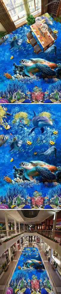 海底世界客厅3D地板地画