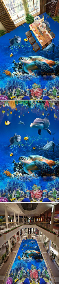 海底世界浴室客厅3D地画 PSD