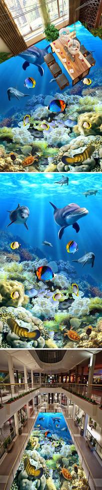 海洋世界立体地画地砖
