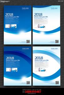 简约创意蓝色企业公司简介展板设计