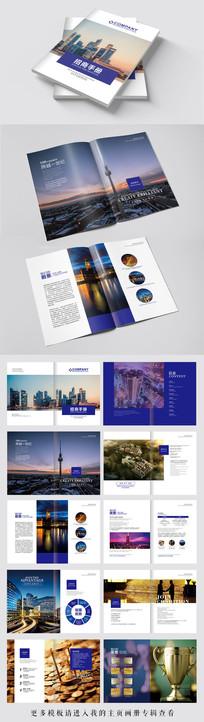 蓝色简约商务招商企业宣传画册