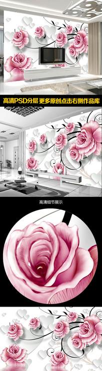 玫瑰3D现代简约风格电视背景墙