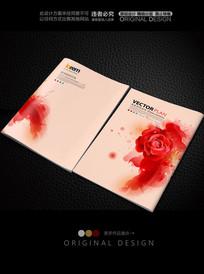 玫瑰花泼墨意境画册封面