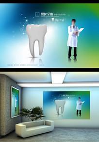 清新口腔医院形象设计展板