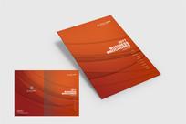橘色弧线简洁画册封面