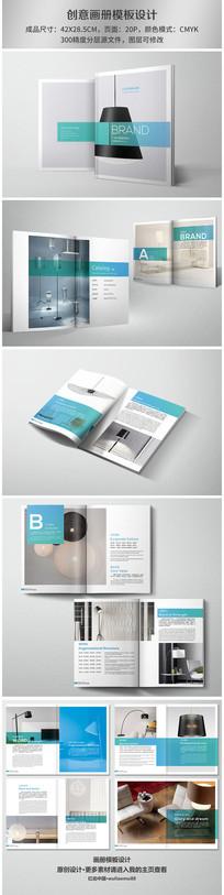 时尚简约家居产品画册设计