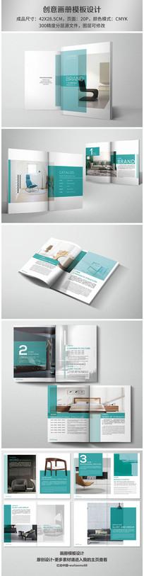 时尚简约家居风格画册设计