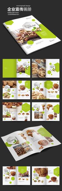 元素系列六边形清新绿色干果画册