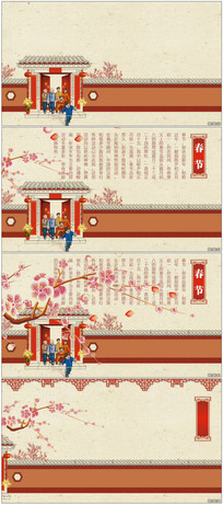 中国风鸡年新年春节视频