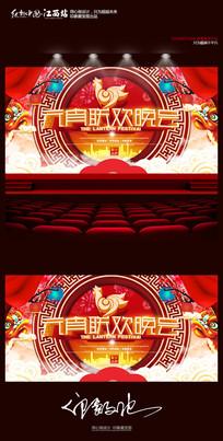 中国风元宵佳节晚会背景设计