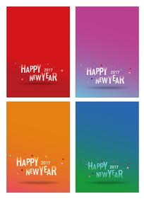 2017新年快乐手机海报背景