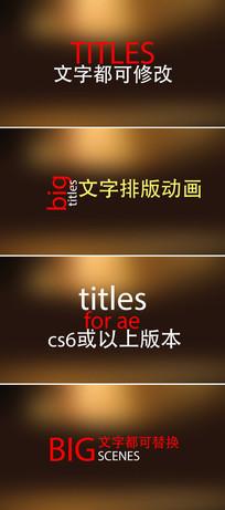 动感文字标题字幕排版动画ae模板