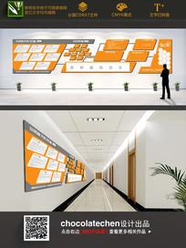 高档企业墙绘文化展板
