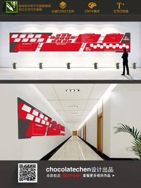 红色党员企业展板