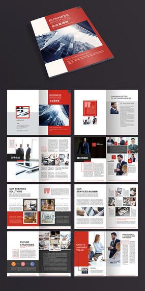 红色简约时尚企业文化画册