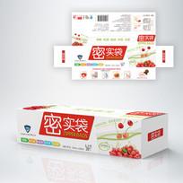 红色密实袋包装盒设计清新风格ai