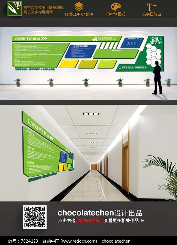 绿色特殊造型企业展板图片