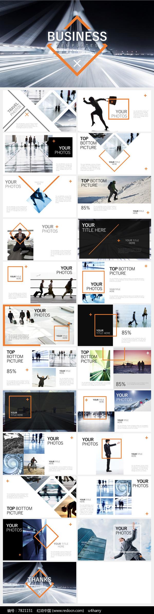 欧美时尚大气画册风格排版商务PPT模板图片