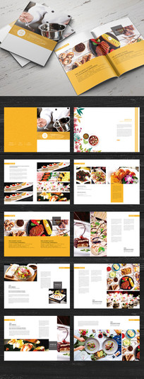 时尚美食宣传册设计