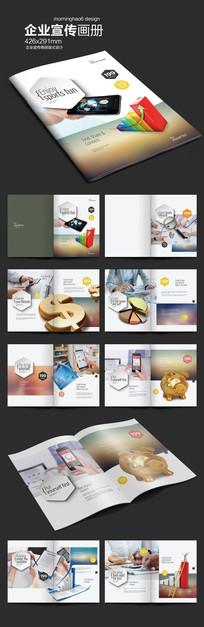 元素系列六边形金融理财画册