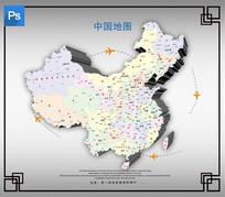 中国地图展板