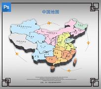 中国地图展板模板