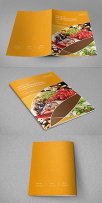 时尚美食画册封面