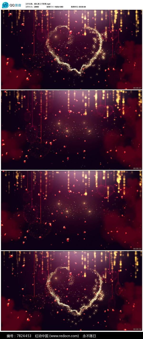 婚礼情人节金色水晶雨背景视频图片