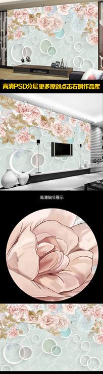 3D花卉现代简约电视背景墙
