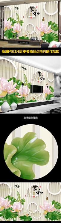 3D家和富贵花卉电视背景墙装饰画