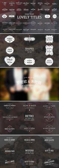 40款婚礼主题人名条字幕ae模板