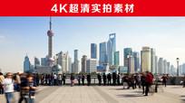4K超清上海城市实拍5分钟