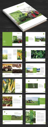草绿色农业画册