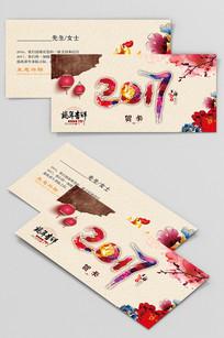 春节新年贺卡邀请函设计模版