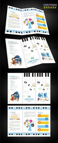 钢琴培训班三折页