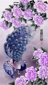 花开富贵孔雀室内装饰画