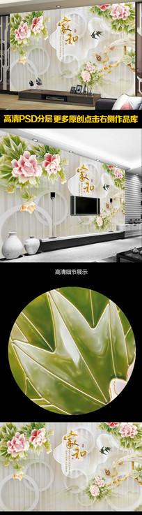 家和富贵3D中式电视背景墙